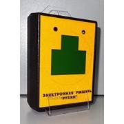 Электронная мишень ЭМ-6 фото