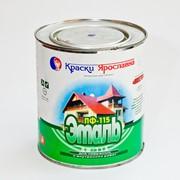 Эмаль ПФ 115 Стандарт (Зеленая) 0,9 кг фото