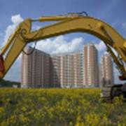 Страхование строительно-монтажных работ фото