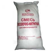 Смесь посолочно-нитритная (ПНС), нитритная соль фото