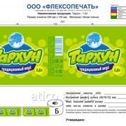 """Напиток безалк с/газ """"Тархун""""/0,5л;1,5л фото"""