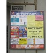 Рекламные стенды фото