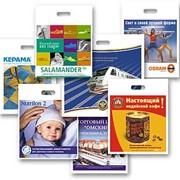 Пакеты с цветной печатью, Рекламный пакет с прорубной ручкой фото