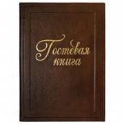 Книги гостевые фото