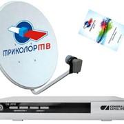 Комплект спутникового ТВ Триколор Full HD с монтажом фото