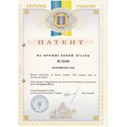 ТМ Katinka ®, одежда для мам, Киев. фото
