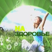 Реклама в программе «На здоровье» на ТК Simon фото