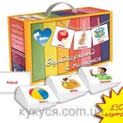 """Подарочный набор """"Русско-английский чемодан"""" на 1300 карточек(0-8 лет) фото"""