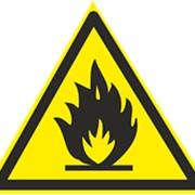 Пожароопасно. Легковоспламеняющиеся вещества фото
