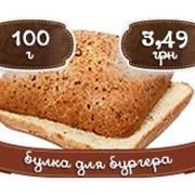 Булка для бургера (пшеничная квадратная) фото