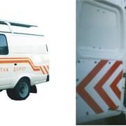 9. Машина вспомогательная для разметки автодорог СДТ 280 на базе а/м ГАЗ-2705 «Газель» фото