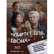 Услуги по распространению кино- и видеофильмов от Киногруппы FILM.UA фото