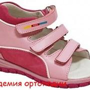 Обувь профилактическая фото