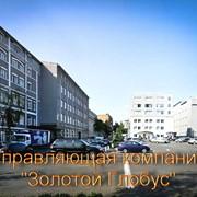 Бизнес Центр Форум Деловой Городок фото