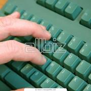 Семинары Использование компьютерных систем в работе служб охраны труда фото