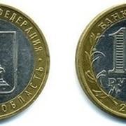 Тверская область 2005 г. ММД из оборота фото