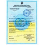 Гигиенический сертификат МОЗ Украины, сертификат соответствия, технические условия фото