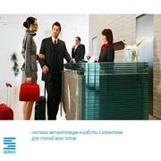 Система комплексной автоматизации гостиничных предприятий любого типа. SERVIO Hotel – фото