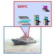 Автоматизированные системы боевого управления надводных кораблей (БИУС) фото