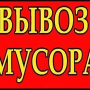 Вывезти старую мебель из квартиры Нижний Новгород фото