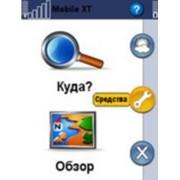 Установка GPS Навигации черновцы фото