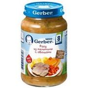 Рагу GERBER из телятины с овощами, 190г фото