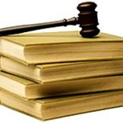 Правовое сопровождение сделок с земельными участками фото