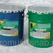 Праймер НК-50 ТУ 5775-010-45632594-2005 фото