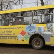 Реклама в/на транспорте фото
