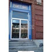 Демонтаж металлопластиковых окон и дверей фото