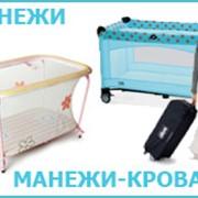 Прокат детских товаров в Одессе фото