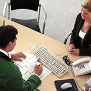 Услуги по выдаче кредитов, ссуд и ценных бумаг фото