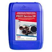 Промывочные жидкости PROFI service OK 20 кг фото