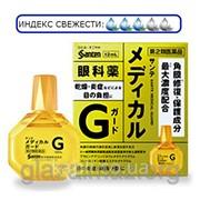 Sante Medical Guard с витамином B2 для защиты и восстановления роговицы от повреждений 100106 фото