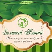 Фито-мыло твердое, Зеленый Алтай, ручной работы, Зеленый Алтай фото