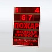 Табло гаражные световые информационные ТГ-6 фото