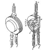 Магнетрон МУ-4 фото