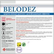 Средство моющее щелочное с дезинфицирующим эффектом BELODEZ фото