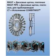 Дисковые щетки, плетеные RBGIT CT Исполнение COMBITWIST фото