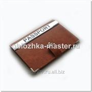 Обложка для паспорта. Цвет: светло-коричневый. фото