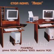 """Стол компьютерный """"Макси """" фото"""