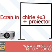 Chirie proiector profesional NEC NP3250W фото