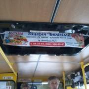 Реклама в транспорте. Баннерная растяжка фото