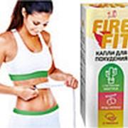 Капли для похудения Fire Fit фото