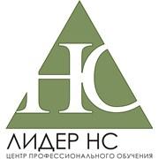 Курсы по  подготовке  к  аттестации в  ГАСК. фото