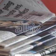 Газета в Шымкенте фото