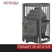 ЧУГУННАЯ ПЕЧЬ ЛЕГЕНДА СТАНДАРТ 28 (ДТ-4) Б/В фото