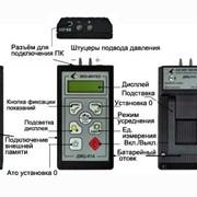 Дифференциальный цифровой манометр ДМЦ-01О фото