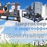 Производство промышленного холодильного оборудования фото