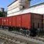 Полувагоны грузовые железнодорожные фото